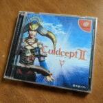 July '20 Giveaway: Culdcept II (Update: Winner Chosen!)
