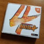 May '21 Giveaway: Toukon Retsuden 4: New Japan Pro Wrestling (Update: Winner Chosen!)